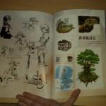 eternal_arcadia_limited_artbook3