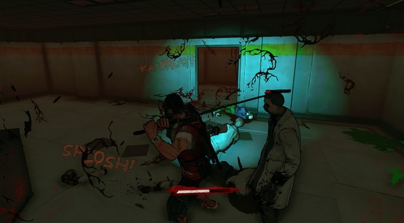 screenshot escape dead island kampf katana labor