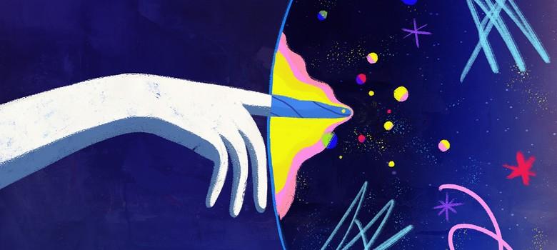 Teaser zum animierten Kurzfilm Dreaming von Wei-Shen Wang